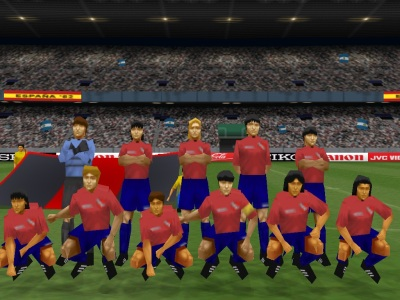 Independiente 1984